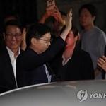 김경수 영장 기각 , '1라운드 끝났나', 지각변동급 태풍 부나
