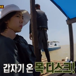 김남주 고무보트 들것에 실려 , '거북 산부인과 산후조리원에'