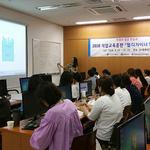 하남시 여성새로일하기센터, 웹 디자이너 양성과정 개강