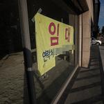 폭염·최저임금 직격탄 인천 소상공인 벼랑 끝