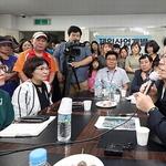 안양 연현마을, 아스콘 공장 부지 일대 공영개발
