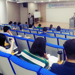 부천시, '유네스코 창의도시' 직원 역량강화 교육