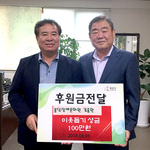 기호참일꾼상 김종완씨 상금 기부