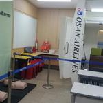 오산대 항공안전실습실 완공 최신시설 갖춰 수업 만족 높아