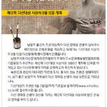 제12회 다산대상 시상식 9월 15일 개최