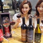 신세계百, 1년에 단 한 번 와인 할인 행사
