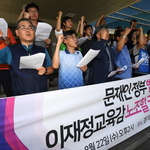 도내 진보성향 단체, 도교육청에 전교조 권리 보장·정책협의회 촉구