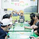김홍성 화성시의회 의장, 농기센터서 청년농업인과 대화