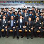 신한대 평생교육원, 2018 후기 지도자과정 학점은행 수료식