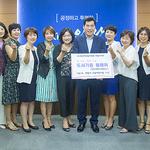 한국여성정치연맹 의왕시지회, 어린이집에 행복 도서 기증