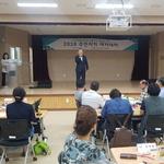 남양주시 주민자치 아카데미 개최 마을의제 발굴·해결방안 실무교육
