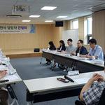 경기남부보훈지청 제대군인지원센터, 제대군인 채용 협조기업 인사담당자 간담회