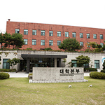 여주대, '자율개선대학'…교육부 특수목적 사업도 지원