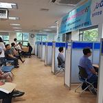 광명시 하안1동 주민센터서  3권역 소규모 일자리 박람회