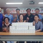 가평군, '따뜻한 동행 행복설악면'에 6개 업체 동참