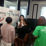여주시, 꿈드림 청소년의 '찾아가는 직업체험' 프로그램 운영