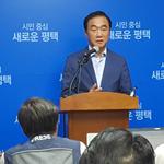 브레인시티 '후폭풍'… 평택 대형사업 전면 점검