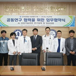 인하대병원-㈜뷰노 MOU… AI 진단기술 연구 협력