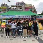 의정부시 청소년문화의집, '군함도의 두 얼굴' 캠페인 열어
