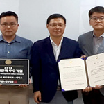 고용노동부 성남지청 '2018년 노사문화 우수기업' 선정업체에 인증패 전달
