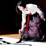 아시아 전통연희 한바탕 '난장'