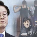 바른미래당, 이재명 경기지사 '조폭 연루' 의혹으로 추가 고발