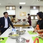 송도건강생활지원센터 취약층 아동에 도시락 나눔