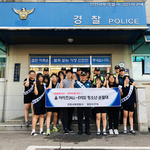 인천서부경찰서 검단지구대 '올 아이즈(ALL-EYES)' 청소년 순찰대 발대