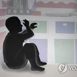 인천남동경찰서,어린이집 아동학대 혐의 보육교사 및 원장 입건