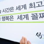 """""""고교생 학원 교습시간 밤 11시50분까지 연장"""""""