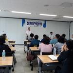 '남한사회 정착 노하우' 공유 남동구, 北이탈주민 간담회