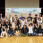 안양만안청소년수련관서 '제3회 국제청소년영화제' 자원활동가 발대식