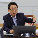 평택시의회 강정구 의원, 서민 세금부담 완화  조례 개정  추진