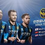 인천Utd 공격 3인방 자국 대표팀에 합류