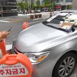 아파트 주차장 출입구 막은 몰지각 차량에 주민들 경고