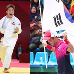 유도 안바울·정보경, 일본에 업어치기 우승