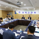 남동구, 국회의원·시의원들과 정책간담회 열고 현안 논의
