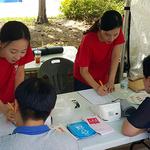 군포시, 심뇌혈관질환 관리 중요성 홍보 레드서클 캠페인