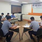 부천준법지원센터, '2018년 하반기 사회봉사 농촌지원 집행협의체' 정기회의 개최