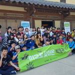 구리 고구려대장간마을 학교로 Go 시 찾아가는 박물관 프로그램 진행