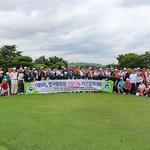한국법무보호복지공단 경기남부지부 '법사랑위원 사랑나눔 골프대회' 개최