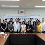 인천서부교육청 학원자율정화위원회 위원 18명 위촉·상반기 활동 현황설명