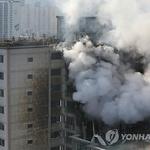 '의정부 화재 참사' 실화자 금고형