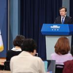 문재인 대통령, 교육·국방 등 5개 부처 개각 단행