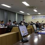 2018 여주오곡나루축제 성공 개최 자문위 열어