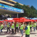 이천초 총동문회 체육대회 성공리 개최 교장에 학교발전기금 '300만 원' 전달도