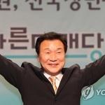 바른미래당 새 대표에 손학규, 기다렸던 '성공적 복귀' 달성