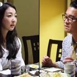 김건모 맞선녀, 의심말고 순수의 눈을, '애정만세' 추억 자극이