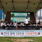 하남시 천현초·신장중·하남중, 어울림한마당 음악회 개최