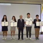 인천재능고, 中企 기술혁신대전 'IoT 홈 서비스' 부문 은상 수상